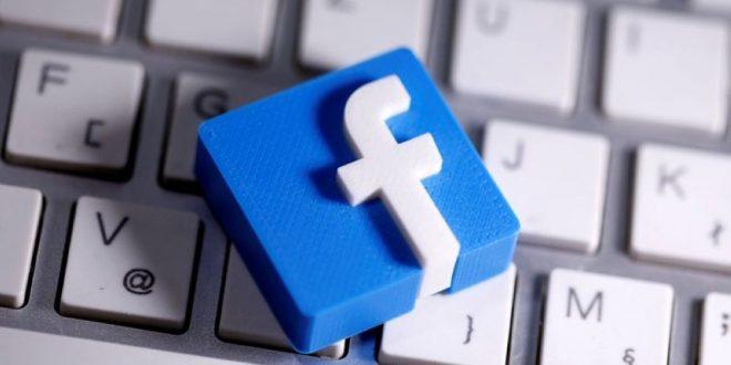 Penyiasatan Facebook pada peringkat akhir sebagai FTC Amerika Syarikat menyiapkan