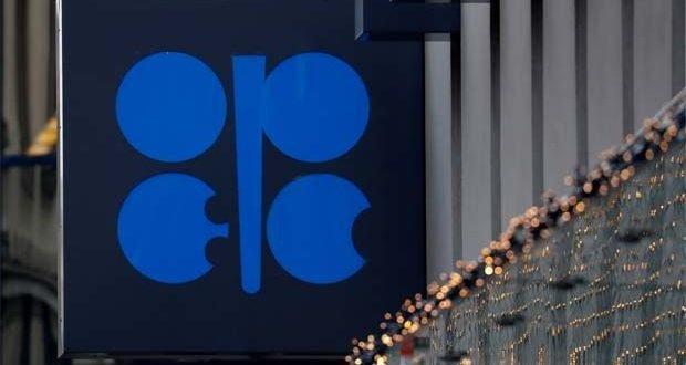 Perbincangan dalam talian tidak rasmi panel OPEC ditangguhkan pada