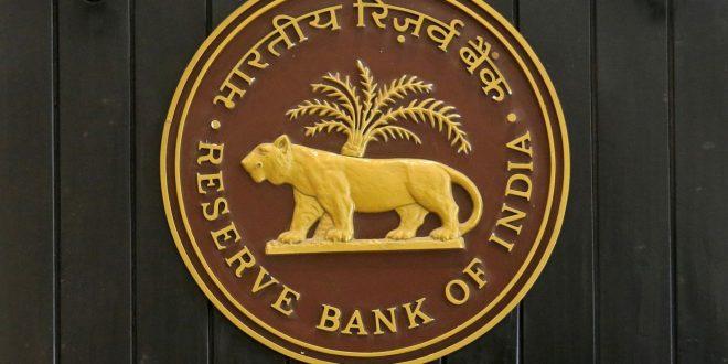 RBI India mencapai kejayaan dalam pemacu kesedaran kewangan
